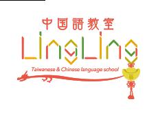 中国語教室